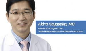 Akira Hayasaka